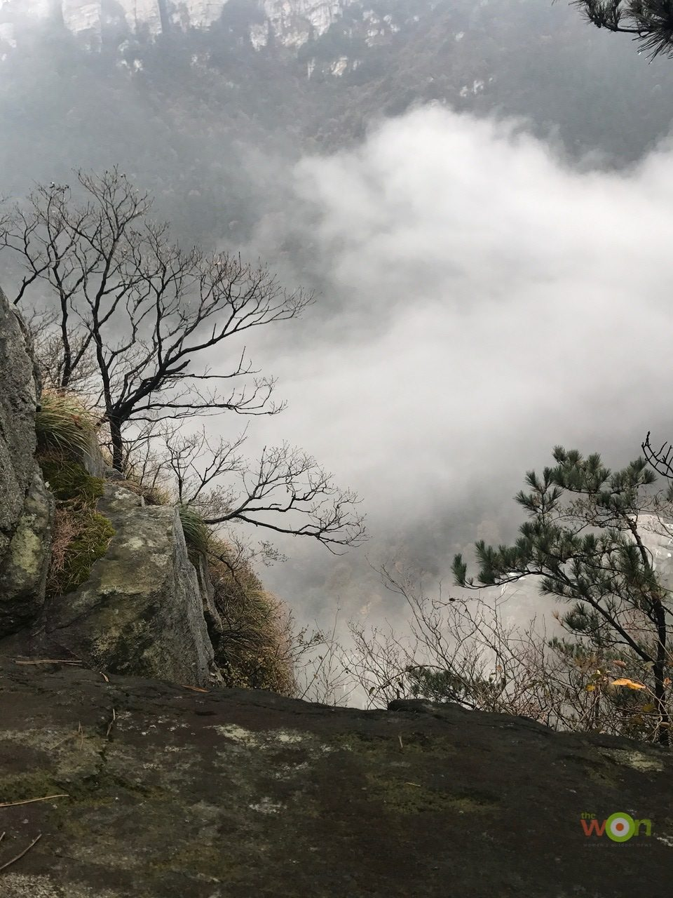 Katie-Pavlich-Lushan Mountain3
