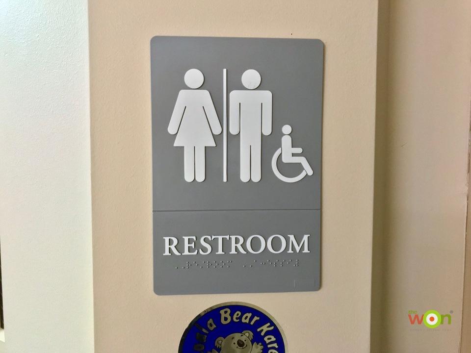 Family restroom