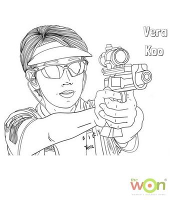 Vera Koo coloring book