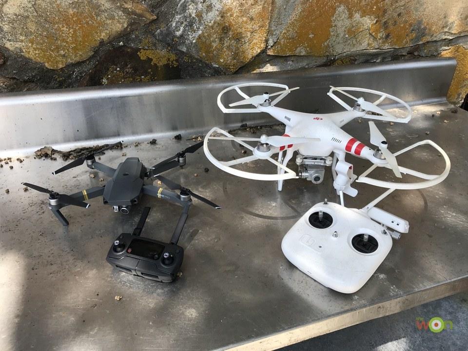quadcopter 2018
