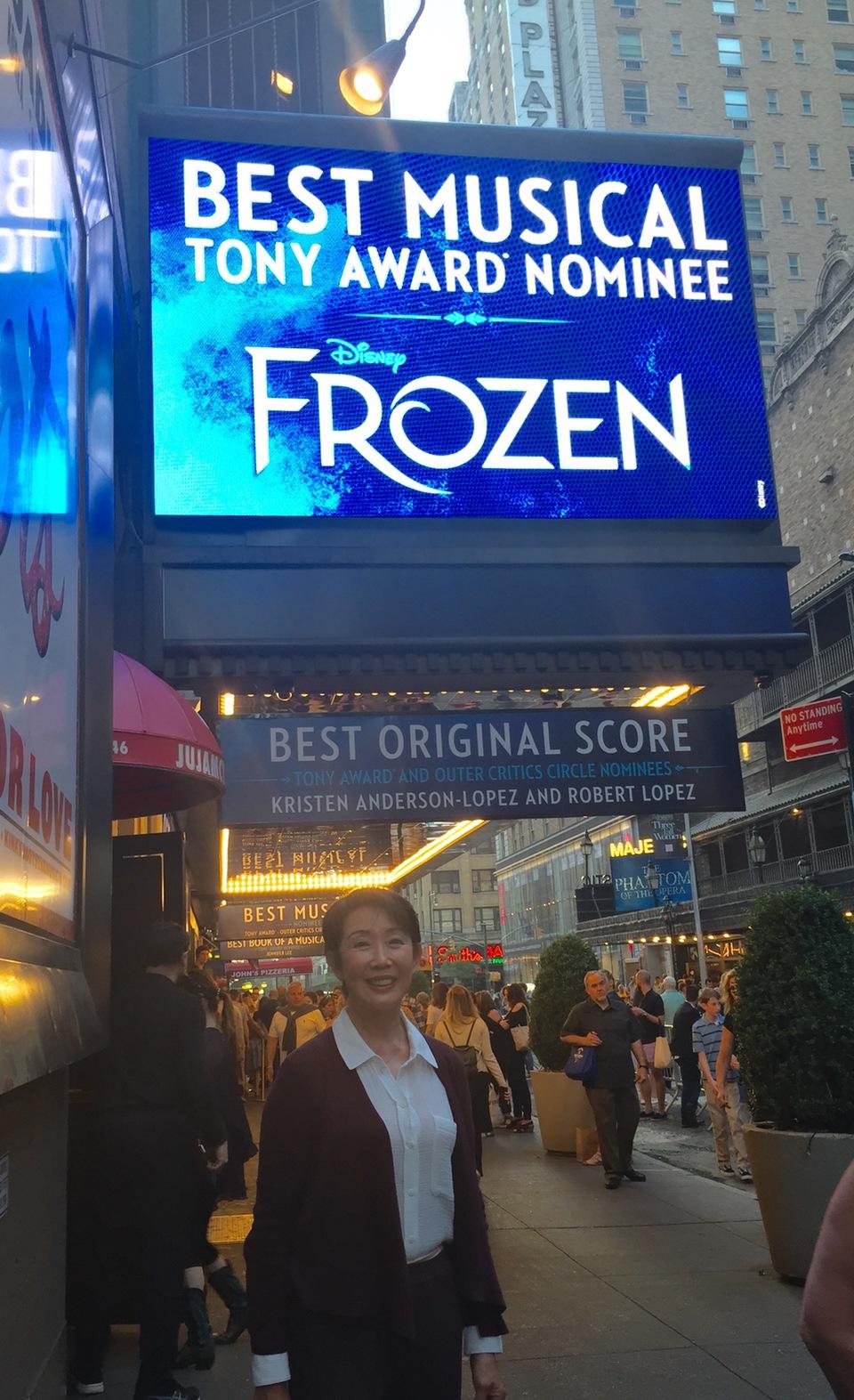 Vera Koo 2018 NYC Frozen Visit