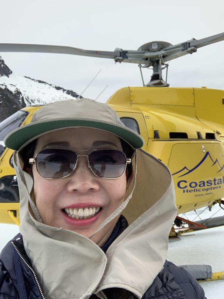 Vera Koo Sightseeing in Alaska  Herbert Glacier
