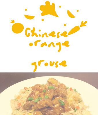 Chinese grouse recipe feature
