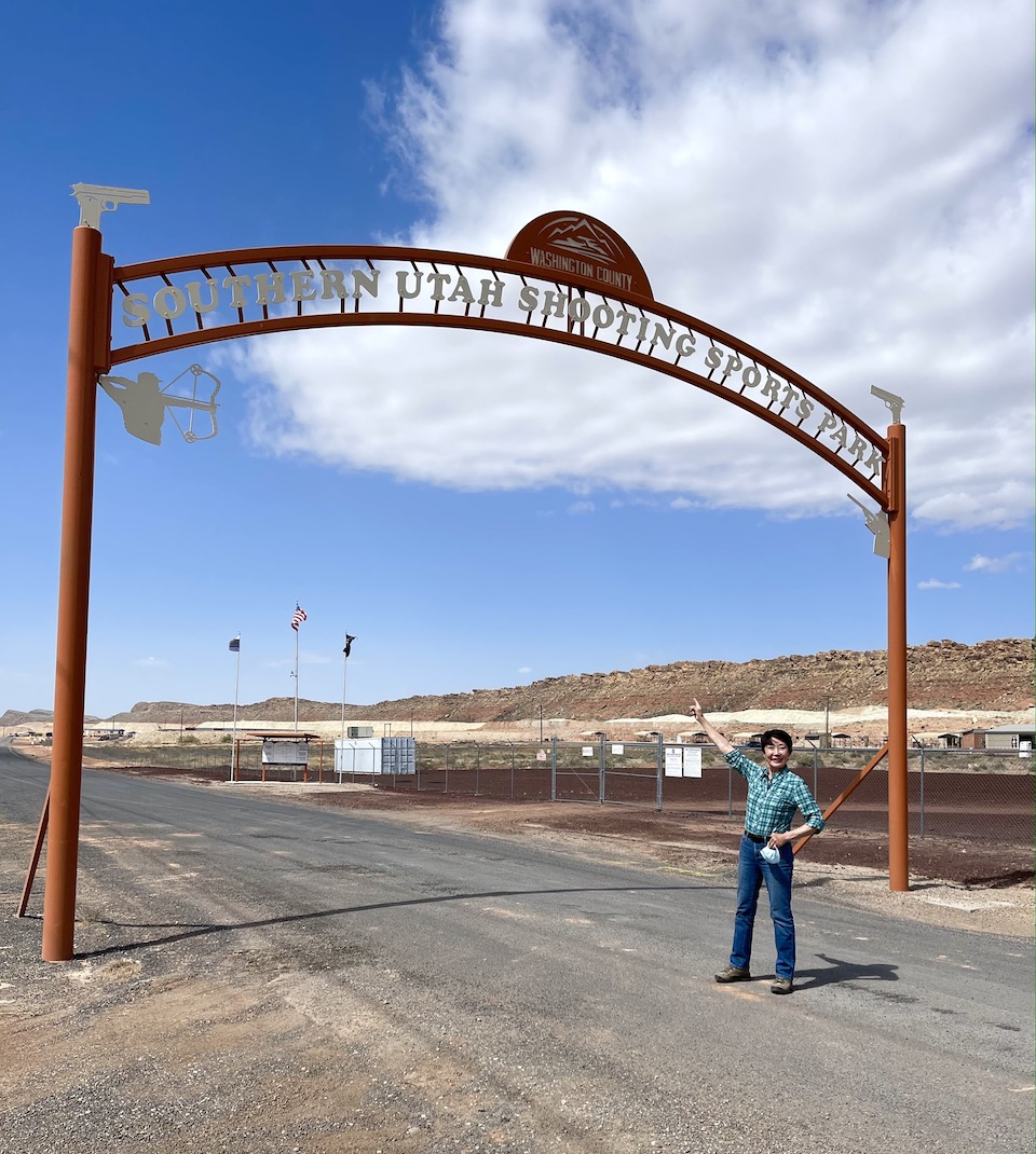 Vera Southern Utah Sporting Park